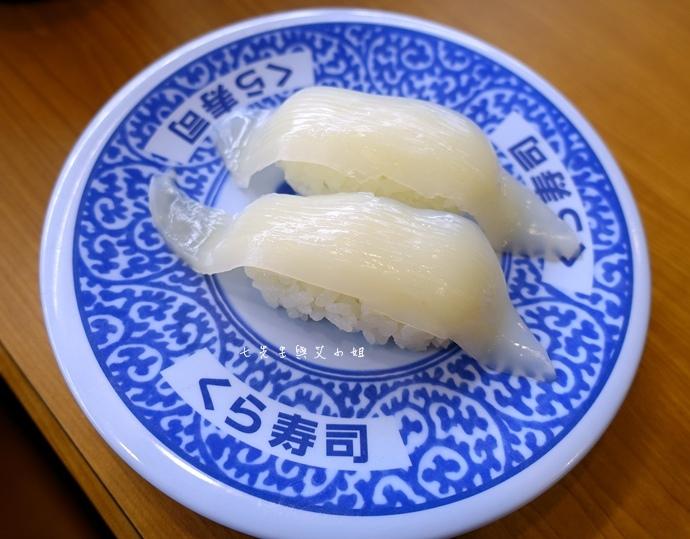 24 藏壽司 くら寿司 Kura Sushi..jpg
