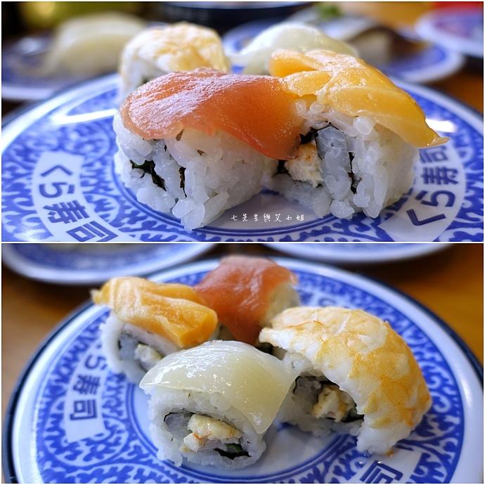 21 藏壽司 くら寿司 Kura Sushi.jpg