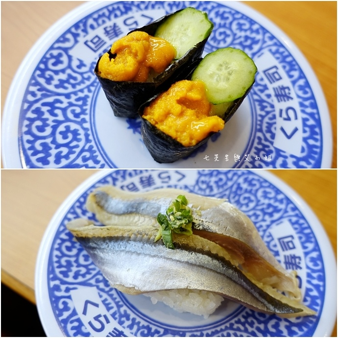 26 藏壽司 くら寿司 Kura Sushi..jpg