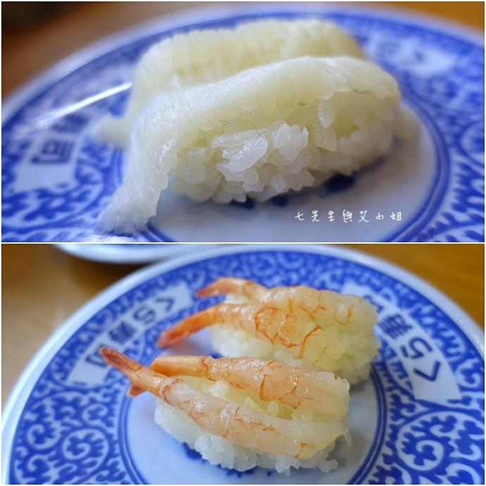 32 藏壽司 くら寿司 Kura Sushi..jpg