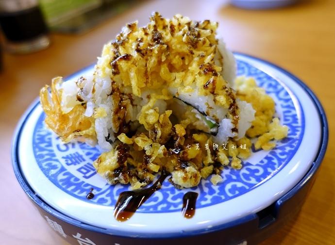34 藏壽司 くら寿司 Kura Sushi..jpg