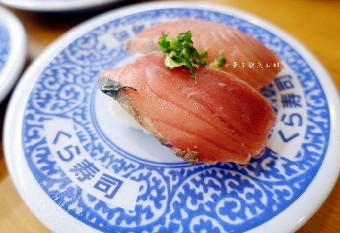 37 藏壽司 くら寿司 Kura Sushi..jpg