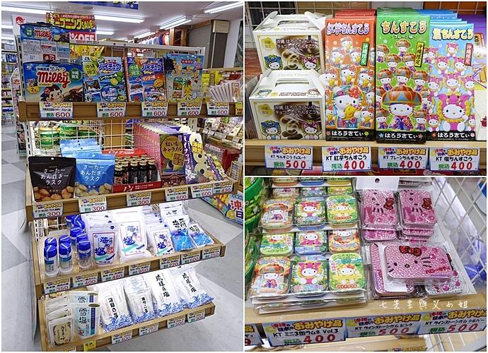 4 日本沖繩旅遊必買藥粧 大黑藥粧.jpg