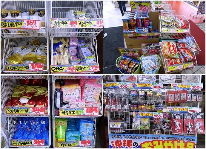 3 日本沖繩旅遊必買藥粧 大黑藥粧.jpg