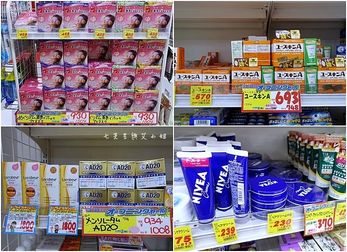 5 日本沖繩旅遊必買藥粧 大黑藥粧.jpg