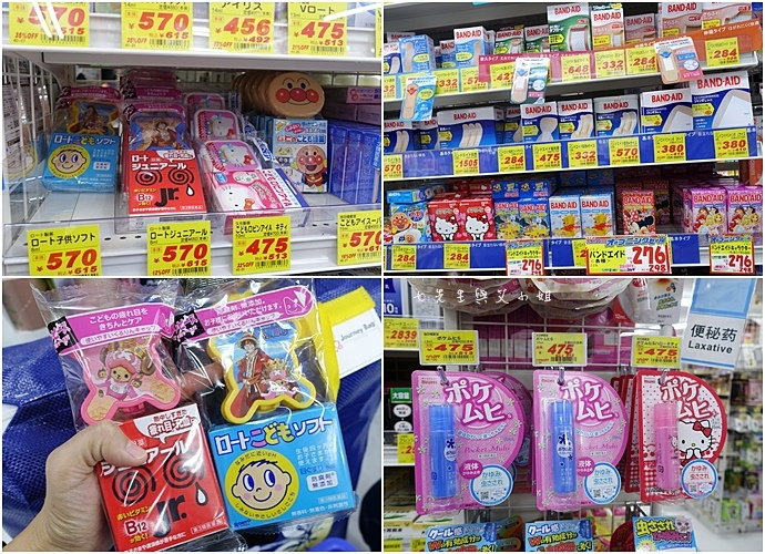 10 日本沖繩旅遊必買藥粧 大黑藥粧.jpg