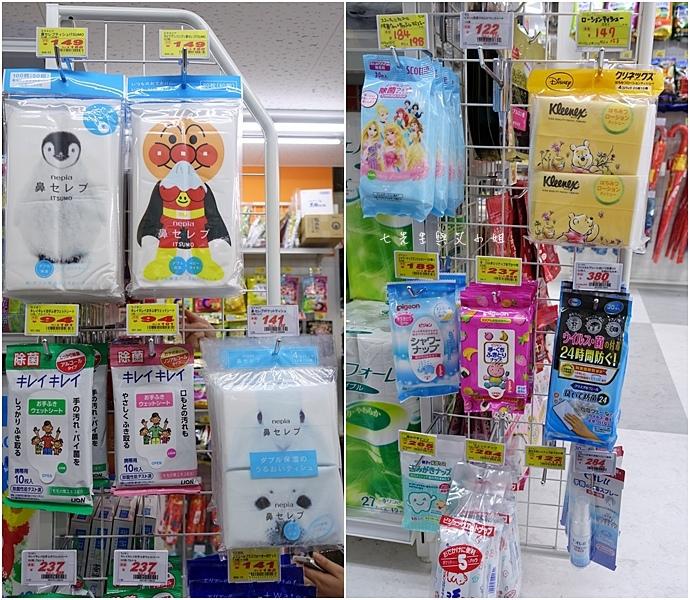 12 日本沖繩旅遊必買藥粧 大黑藥粧.jpg