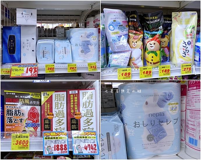 13 日本沖繩旅遊必買藥粧 大黑藥粧.jpg
