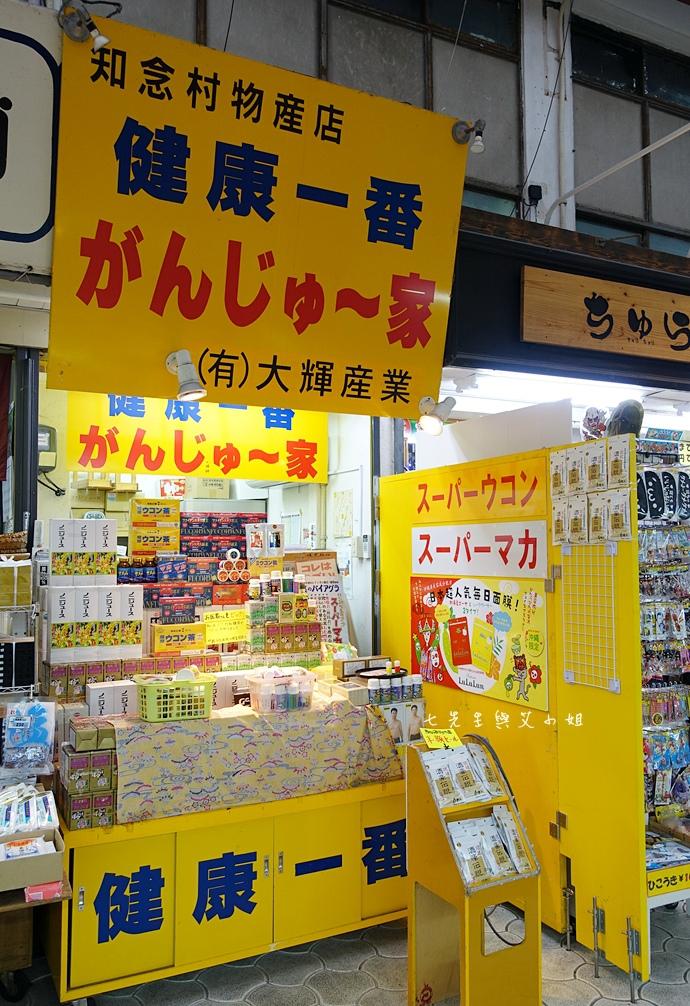 29 日本沖繩旅遊必買藥粧 大黑藥粧