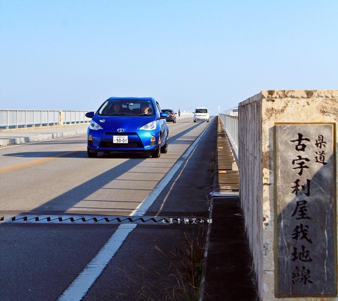 32 日本沖繩五天四夜租車自由行