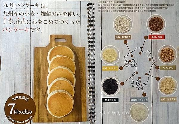 10 九州鬆餅 Kyushu Pancake cafe.jpg