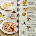 11 九州鬆餅 Kyushu Pancake cafe.jpg
