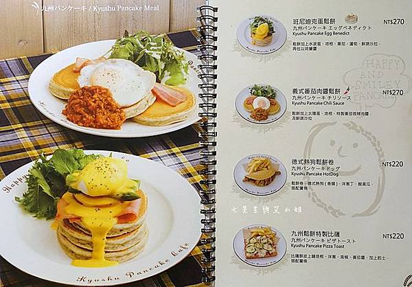 12 九州鬆餅 Kyushu Pancake cafe.jpg