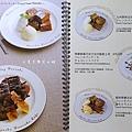 14 九州鬆餅 Kyushu Pancake cafe.jpg