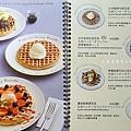 15 九州鬆餅 Kyushu Pancake cafe.jpg