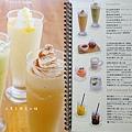 17 九州鬆餅 Kyushu Pancake cafe.jpg