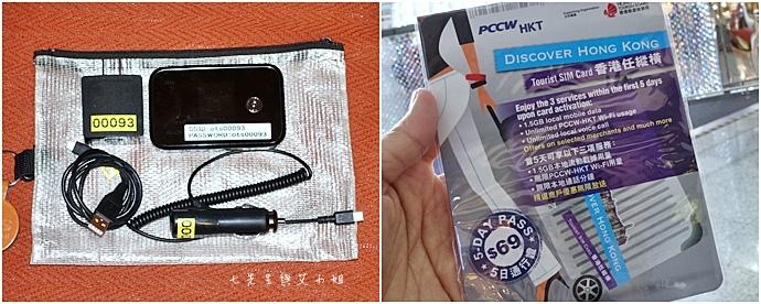 旅行必備3C 趨勢科技 wifi 分享器 網卡