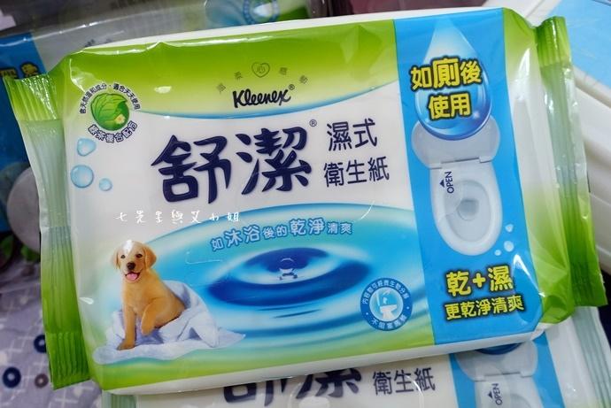 3 舒潔濕式衛生紙