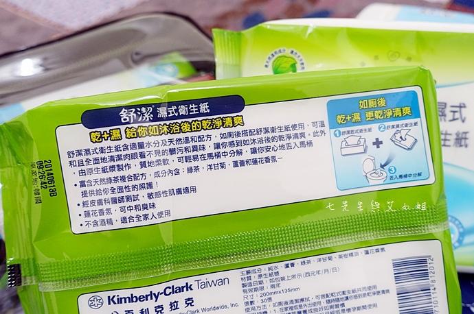 6 舒潔濕式衛生紙
