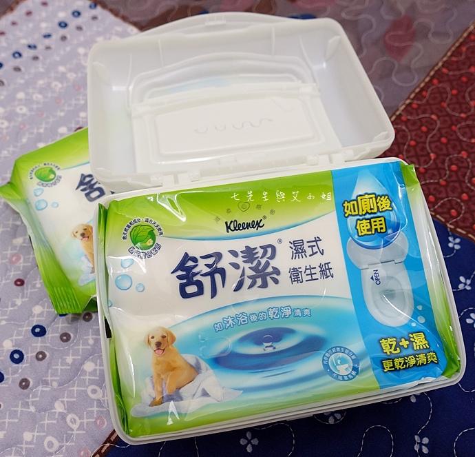 13 舒潔濕式衛生紙