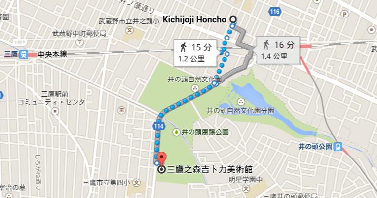 Kichijoji Honcho 至 三鷹之森吉卜力美術館 - Google 地圖