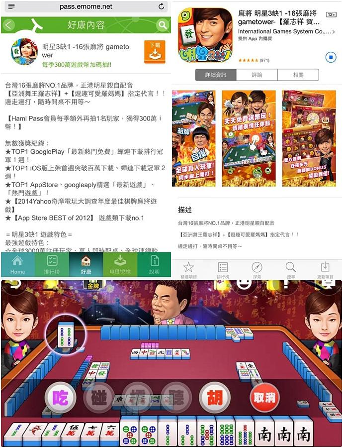 10 中華電信 HAMI PASS.jpg
