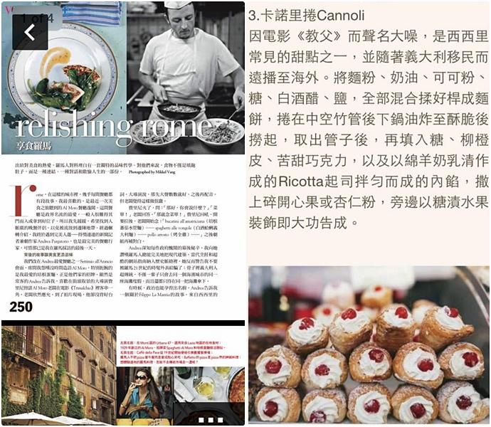 15 中華電信 HAMI PASS.jpg