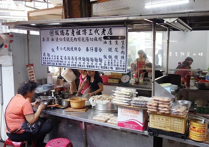2 板橋黃石市場 蘿蔔糕芋粿糯米腸邱家三代祖傳肉羹現壓甘蔗汁.JPG