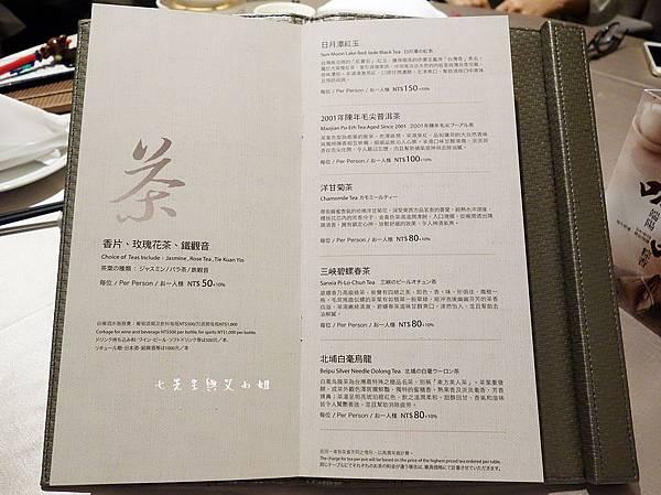 1 喜來登辰園菜單.JPG