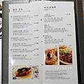 7 喜來登辰園菜單.JPG