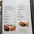 9 喜來登辰園菜單.JPG