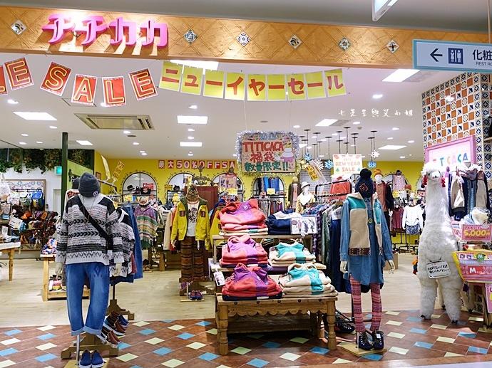 5 日本沖繩自由行 美國村.JPG