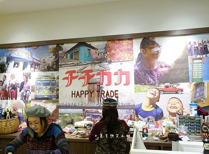 20 日本沖繩自由行 美國村.JPG