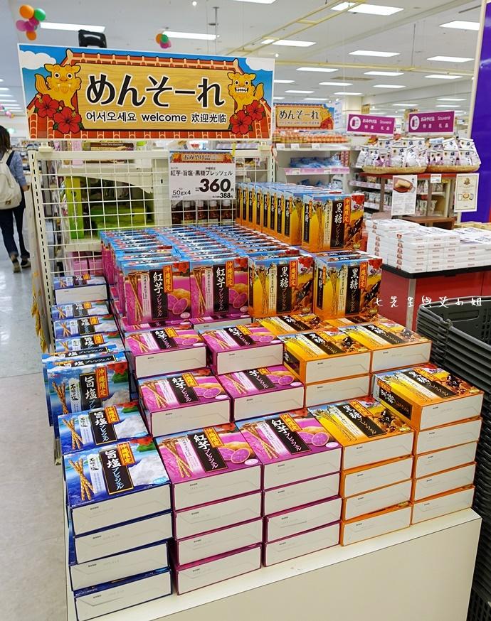 22 日本沖繩自由行 美國村.JPG