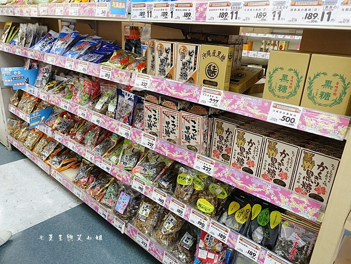 23 日本沖繩自由行 美國村.JPG