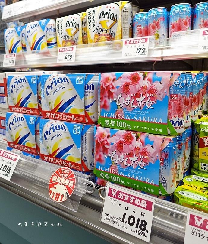 28 日本沖繩自由行 美國村.JPG