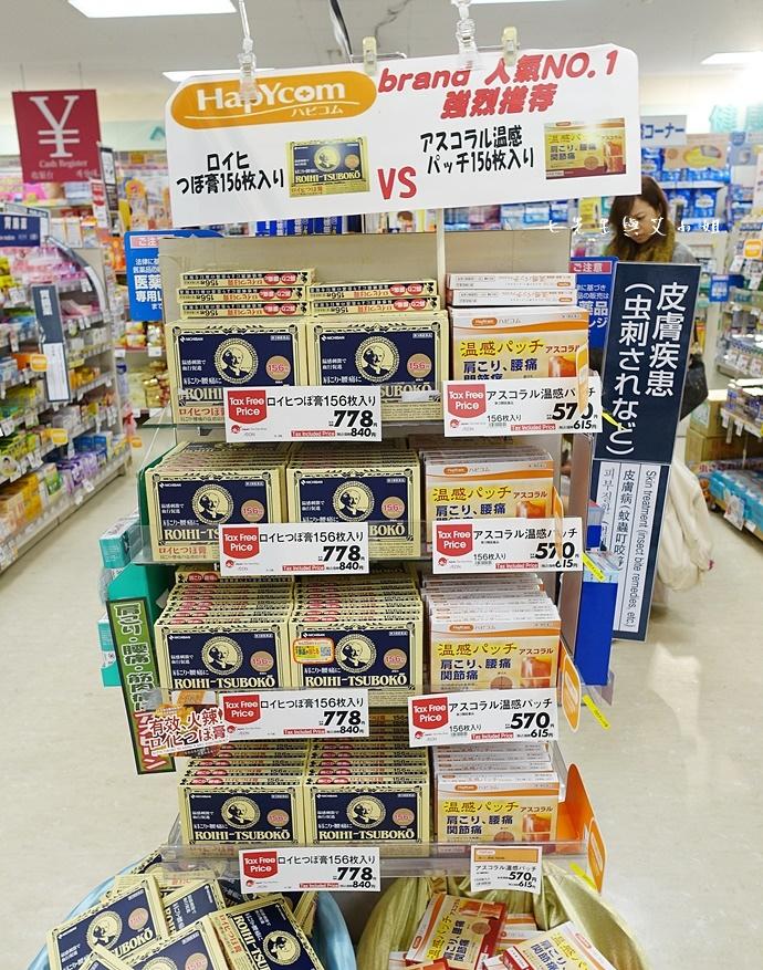 32 日本沖繩自由行 美國村.JPG