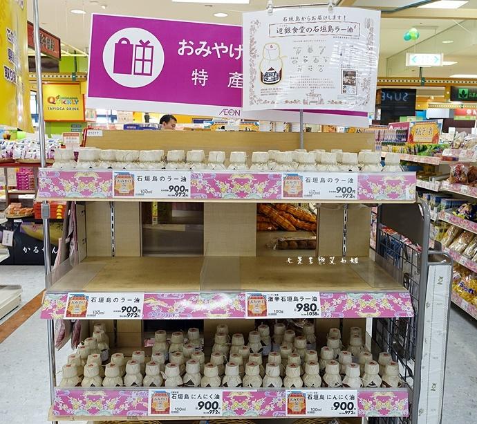39 日本沖繩自由行 美國村.JPG
