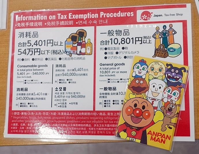 40 日本沖繩自由行 美國村.JPG