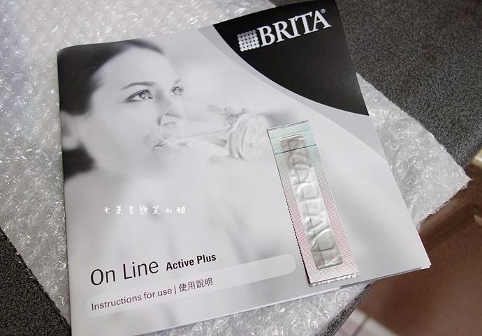 14 德國BRITA On Line Active Plus P1000硬水軟化櫥下型濾水器.JPG