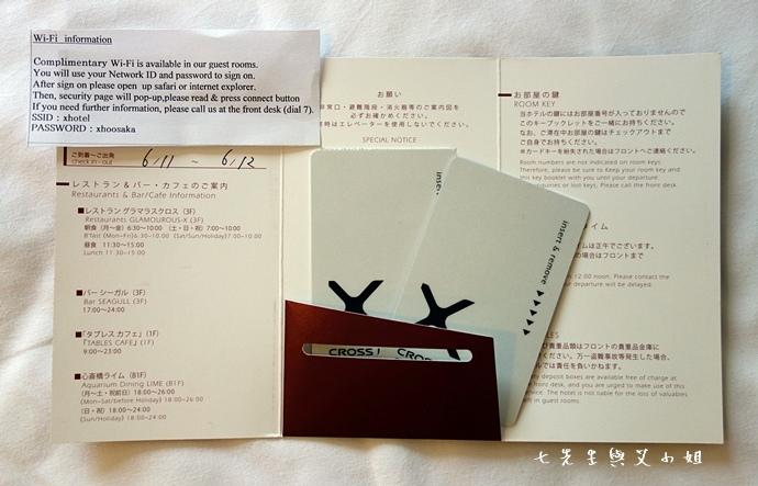19 Cross Hotel Osaka 十字酒店,交通便利地點絕佳~心齋橋超熱門住宿首選,血拚一族最愛的新潮飯店