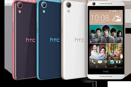 htc-desire-626-tw-phone