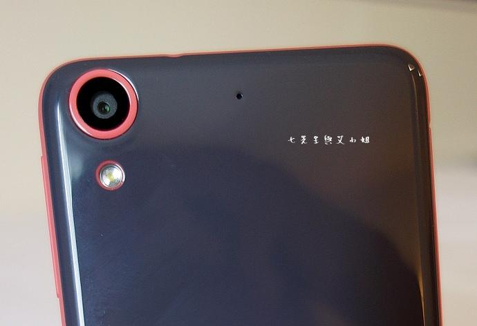 9 HTC Desire 626