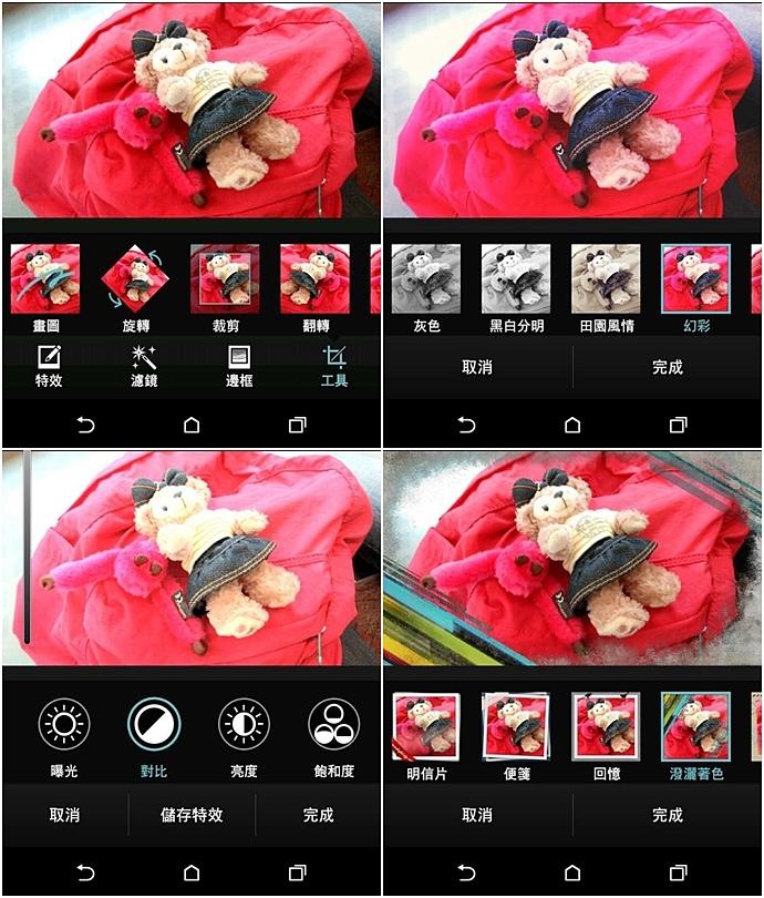 27 HTC Desire 626