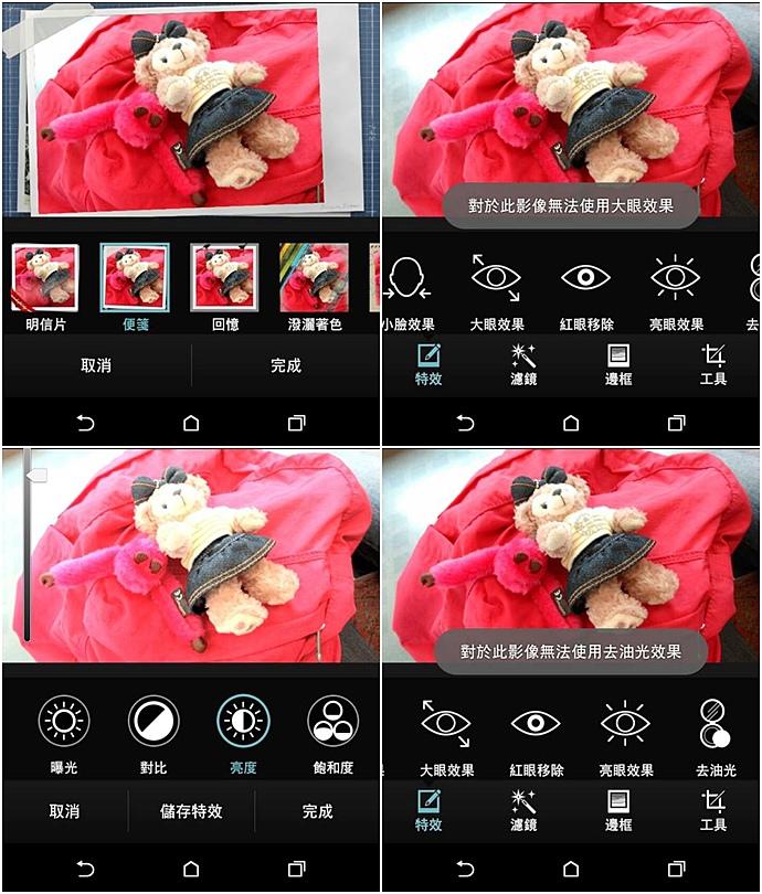 26 HTC Desire 626