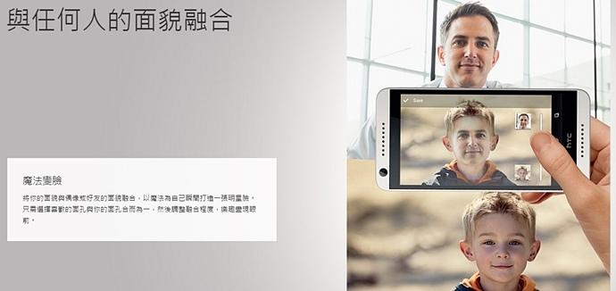 29 HTC Desire 626