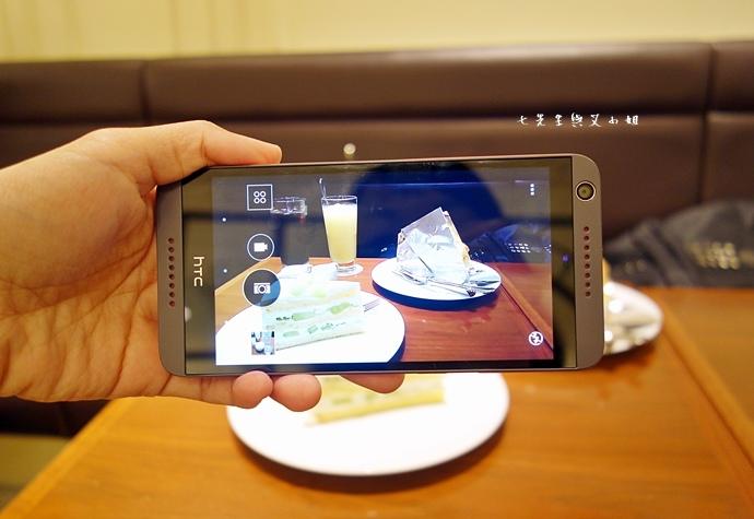 1 HTC Desire 626