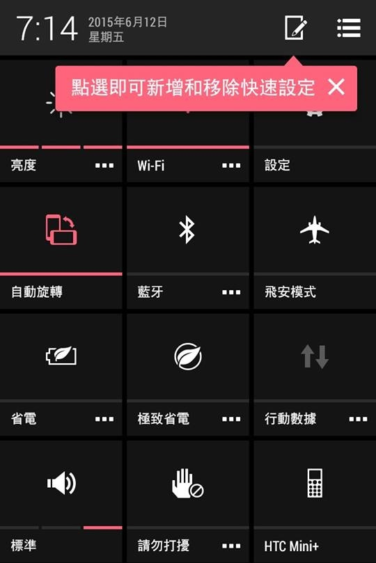 31 HTC Desire 626