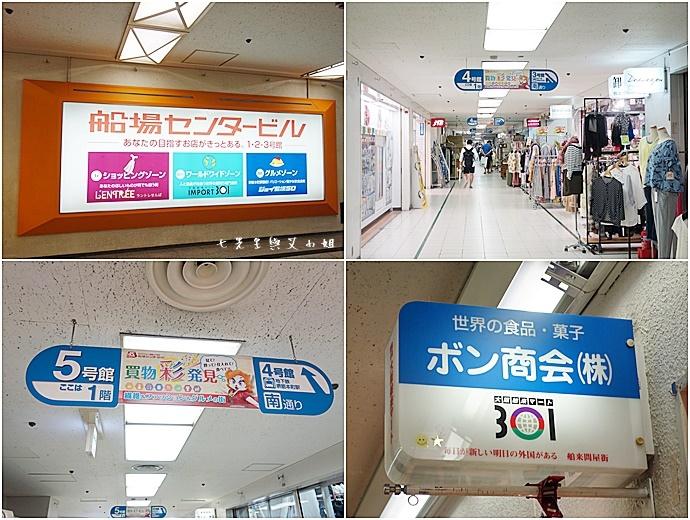 2 大阪船場購物中心 舶來品中心 批發購物中心.jpg