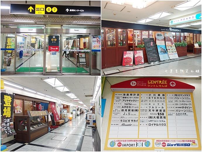 3 大阪船場購物中心 舶來品中心 批發購物中心.jpg